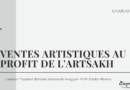 Ventes artistiques au profit de l'Artsakh